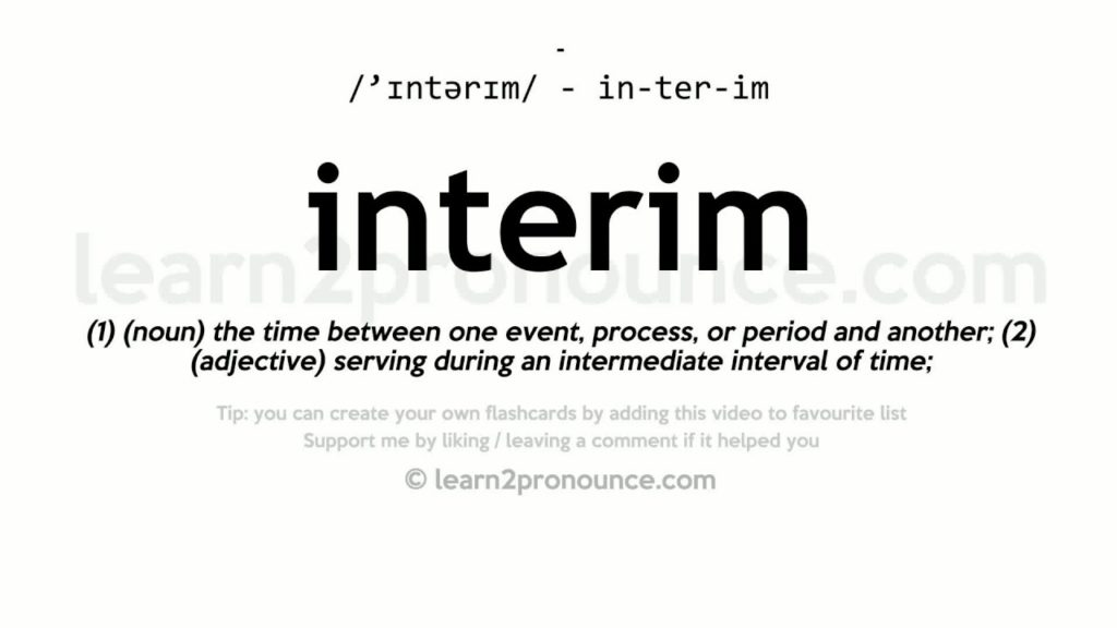 interim positions
